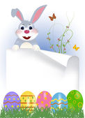 Happy easter bunny — Stock Vector