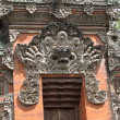 Stock Photo: Temple in Ubud, Bali, Indonesia
