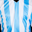 Argentinean shirt — Stock Photo
