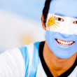 Stock Photo: Argentinemportrait