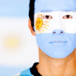Argentinean male portrait - Stock Photo