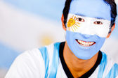 Argentinean man portrait — Stock Photo