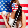 American baseball fan — Stock Photo