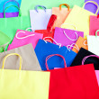 Stockfoto: Shopping bags