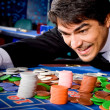 Stock Photo: Min casino