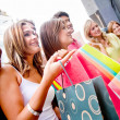 Window shopping — Stock Photo #10597914