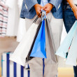 Shopping bags — Stock Photo #8850645