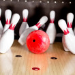 Stockfoto: Bowling strike