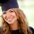 Gradutation student — Stockfoto