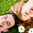 Happy couple outdoors — Stock Photo