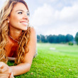 Woman at the park — Stock Photo