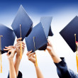 Royalty-Free Stock Photo: Graduation