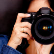 Photographer — Stock Photo #9356470