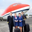 Airplane cabin crew - Photo