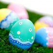Stock Photo: Decorated Easter Eggs