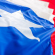 Chilean flag — Stock Photo