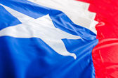Chilean flag — Stock Photo