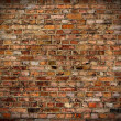 Brick wall texture or background — Stock Photo