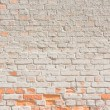 White brick wall background or texture - Stock Photo