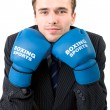 Stock Photo: Handsome male model, young man, attractive businessman in suit and gloves s
