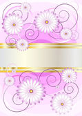 Delicate flowers on a background of shades purple.Banner. — Stock Vector