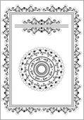 Decorative frame, border .Graphic arts. — Stock Vector