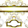 Frames decorated with gold stars and curves.Frame. - Stock Vector