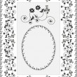 Decorative frame rug. Graphic. — Imagen vectorial