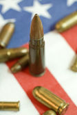 American ammunition — Stock Photo
