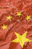 Wrinkled chinese flag — Stock Photo