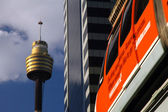 Sydney CBD detail — Stock Photo