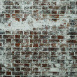 Stock Photo: Painted old brick wall