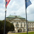 Office of slovak government — Stock Photo #8675297