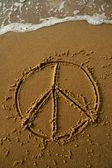 Peace — Stock Photo
