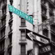 Broadway sign - Stock Photo
