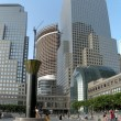 World trade and financial center — Foto de Stock