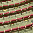 Stock Photo: Empty seats