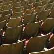 Stock Photo: Wooden theatre seats