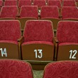 Stock Photo: Empty cinemseats