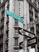 Green broadway sign — Stock Photo