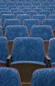 Blue theatre — Stock Photo