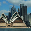 Opera house — Stock Photo