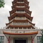 Pagoda — Stock Photo #9395202