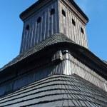Wooden church — Stock Photo