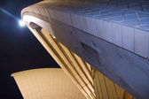 Opera house detail — Stock Photo