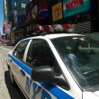 Stock Photo: NYPD car