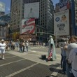 Stock Photo: Scene at Time Square