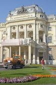 Slovak National Theatre — Stock Photo