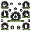 Recycling Icon Set — Vector de stock