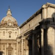 Roman Forum, Arch of Septimius Severus - Stock Photo